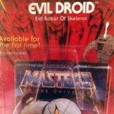 Figuras Masters del Universo: EVIL ROBOT OF SKELETOR, MASTERS DEL UNIVERSO, NUEVO 1984. Lote 213202365