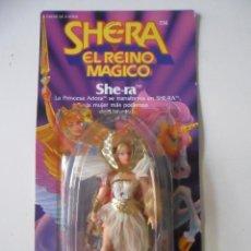 Figuras Masters del Universo: MOTU SHE-RA EL REINO MAGICO SHERA FIGURA BLISTER SPAIN CONGOST MATTEL 1986. Lote 218551868