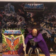 Figuras Masters del Universo: SCAREGLOW COMPLETO CON MINI CÓMIC TODO 100%100 ORIGINAL!!! MOTU. MÁSTER.. Lote 218709346