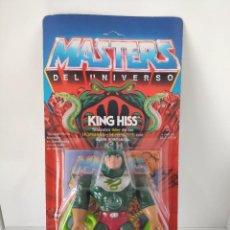Figuras Masters del Universo: BLISTER KING HISS PERFECTO MASTERS DEL UNIVERSO HEMAN. Lote 221459532