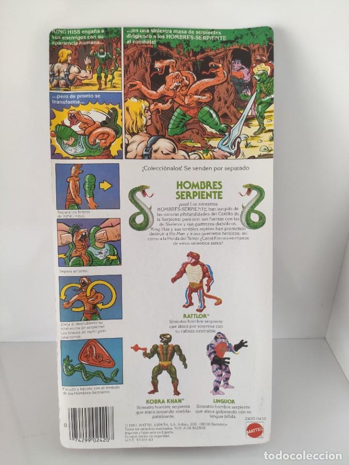 Figuras Masters del Universo: BLISTER KING HISS PERFECTO MASTERS DEL UNIVERSO HEMAN - Foto 2 - 221459532