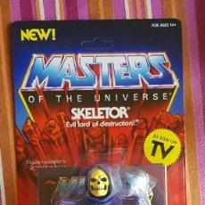 Figuras Masters del Universo: SKELETOR MOTU NEOVINTAGE MASTERS DEL UNIVERSO NUEVO NEW SUPER7. Lote 221571707