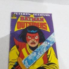 Figuras Masters del Universo: COMICS PUBLICIDAD PARTE TRASERA MOTU MASTER UNIVERSE. Lote 222615511