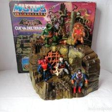 Figuras Masters del Universo: LOTE HORDA CUEVA DEL TERROR MASTERS DEL UNIVERSO. Lote 222655998