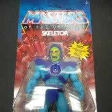 Figuras Masters del Universo: SKELETOR FIGURA 14 CM MASTERS OF THE UNIVERSE ORIGINS. Lote 222687577