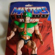 Figuras Masters del Universo: TRIKLOPS FRANCE MASTERS DEL UNIVERSO HEMAN MOTU MATTEL. Lote 236970390