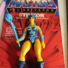 Figuras Masters del Universo: EVELYN COMPLETA MASTERS DEL UNIVERSO HEMAN MOTU MATTEL. Lote 237011680