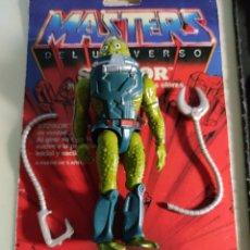 Figuras Masters del Universo: SLUSH HEAD KALAMARR. Lote 237015130