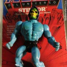 Figuras Masters del Universo: SKELETOR CABEZA DURA MASTERS DEL UNIVERSO HEMAN MOTU MATTEL. Lote 237016685
