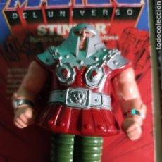 Figuras Masters del Universo: RAN MAN FRANCE MASTERS DEL UNIVERSO HEMAN MOTU MATTEL. Lote 237020155