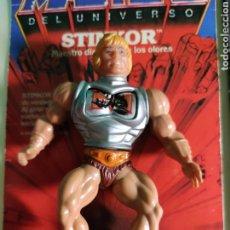 Figuras Masters del Universo: HE-MAN BATTLE ARMOUR MASTERS DEL UNIVERSO HEMAN MOTU MATTEL XX. Lote 237020255