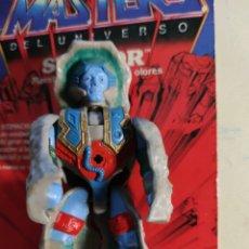 Figuras Masters del Universo: STONEDAR MASTERS DEL UNIVERSO HEMAN MOTU MATTEL. Lote 237020520