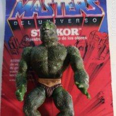 Figuras Masters del Universo: MOSSMAN MALASYA MASTERS DEL UNIVERSO HEMAN MOTU MATTEL. Lote 237020555