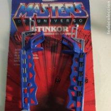 Figuras Masters del Universo: ZANKOR MASTERS DEL UNIVERSO HEMAN MOTU MATTEL. Lote 237020750