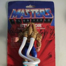 Figuras Masters del Universo: TUSKADOR INSYZOR NA NUEVAS AVENTURAS MASTERS DEL UNIVERSO HEMAN MOTU MATTEL. Lote 237021000