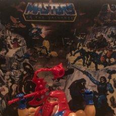 Figuras Masters del Universo: MOTU ROTAR MALAYSIA 1986 MASTERS DEL UNIVERSO. Lote 237874845