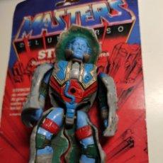 Figuras Masters del Universo: STONEDAR MASTERS DEL UNIVERSO MOTU HEMAN MATTEL. Lote 244483435