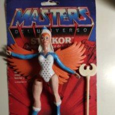 Figuras Masters del Universo: SORCERESS MATTEL INC BÁCULO REPRO MASTERS DEL UNIVERSO HEMAN MOTU MATTEL. Lote 244490525