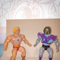 Figuras Masters del Universo: MASTERS DEL UNIVERSO SKELETOR HEIMAN. Lote 245251195