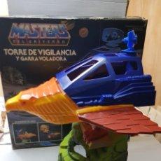 Figuras Masters del Universo: MASTERS DEL UNIVERSO-TORRE DE VIGILANCIA Y GARRA VOLADORA - EN CAJA ORIGINAL-MATTEL- 1985 SPAIN. Lote 259005185
