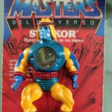 Figuras Os Masters do Universo: SYCLONE CICLONE MASTERS DEL UNIVERSO HEMAN MOTU MATTEL. Lote 260339040