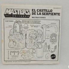 Figuras Masters del Universo: MASTERS UNIVERSO INSTRUCCIONES CASTILLO DE LA SERPIENTE. MATTEL 1986. VERSIÓN ESPAÑOL.. Lote 261281955