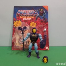 Figuras Masters del Universo: SKELETOR BATTLE ARMOR MASTERS OF THE UNIVERSE ORIGINS MOTU. Lote 262526140