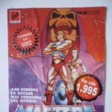 Figuras Masters del Universo: MASTERS DEL UNIVERSO PROMOCIONAL VHS MATTEL ESPAÑA 1989. Lote 262554240