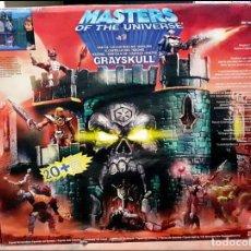 Figuras Masters del Universo: CASTILLO DE GRAYSKULL SIN ABRIR ORIGINAL DEL AÑO 2003 MASTERS OF THE UNIVERSE. Lote 262591115