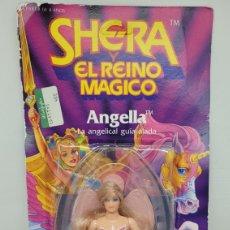 Figuras Masters del Universo: ANGELLA SHERA Y EL REINO MAGICO. MATTEL 1986. MASTERS UNIVERSO. HE MAN. MOTU. SIN ABRIR. SHE RA. Lote 268569434