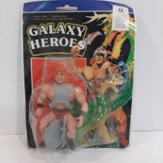Figuras Masters del Universo: GALAXY HEROES BOOTLEG KNOCKOFF NO JUYBA. Lote 271990723