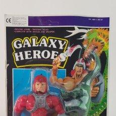Figuras Masters del Universo: GALAXY HEROES WITH DRAGON PET. Lote 273522958