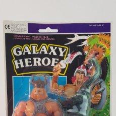 Figuras Masters del Universo: GALAXY HEROES WITH DRAGON PET. Lote 273523113