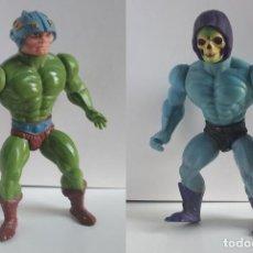 Figuras Masters del Universo: ANTIGUAS FIGURAS SKELETOR Y MAN-AT-ARMS MASTERS DEL UNIVERSO MOTU - TAIWAN MATTEL AÑO 1981. Lote 276237328