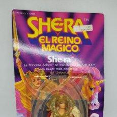 Figurines Maîtres de l'Univers: SHE RA SHERA Y EL REINO MAGICO. MATTEL 1986. MASTERS UNIVERSO. HE MAN. MOTU. SIN ABRIR. COMPLETO. Lote 276281543