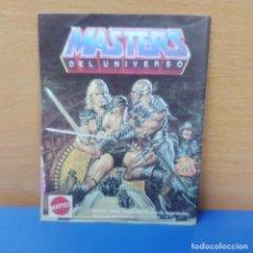 Figuras Os Masters do Universo: CATALOGO MASTERS DEL UNIVERSO - MATTEL 1988. Lote 283799548