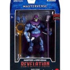 Figuras Masters del Universo: SKELETOR CLASSIC FIGURA 18 CM MASTERS OF THE UNIVERSE REVELATION. Lote 288719388