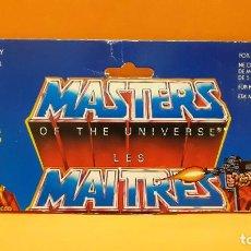 Figuras Masters del Universo: MASTERS DEL UNIVERSO MASTERS OF THE UNIVERSE CARD CARTON - STILT STALKERS. Lote 289316658