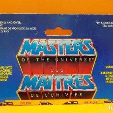 Figuras Masters del Universo: MASTERS DEL UNIVERSO MASTERS OF THE UNIVERSE CARD CARTON - DRAGSTOR. Lote 289317213