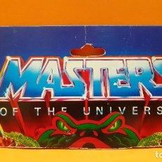 Figuras Masters del Universo: MASTERS DEL UNIVERSO MASTERS OF THE UNIVERSE CARD CARTON - SY-KLONE. Lote 289317883