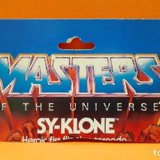 Figuras Masters del Universo: MASTERS DEL UNIVERSO MASTERS OF THE UNIVERSE CARD CARTON - SY-KLONE F. Lote 289320958