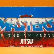 Figuras Masters del Universo: MASTERS DEL UNIVERSO MASTERS OF THE UNIVERSE CARD CARTON - JITSU. Lote 289323448