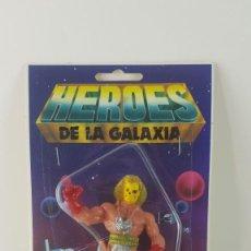 Figuras Masters del Universo: HEROES DE LA GALAXIA - MEIPY - SERPIDOR - SKELETOR BOOTLEG. Lote 290607033