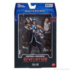 Figuras Masters del Universo: FIGURA EVIL-LYN 18 CM - MASTERS OF THE UNIVERSE REVELATION MASTERVERSE - MATTEL. Lote 294436018