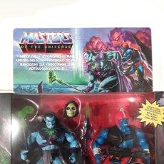 Figuras Masters del Universo: PACK 2 FIGURAS KELDOR Y KRONIS MASTERS DEL UNIVERSO ORIGINS COLLECTOR'S EDITION EXCLUSIVE MATTEL. Lote 295041938