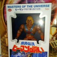 Figuras Masters del Universo: HE-MAN - MASTERS OF THE UNIVERSE - SUPER7 - 2019, CAJA JAPONESA, SIN ABRIR. Lote 295356108