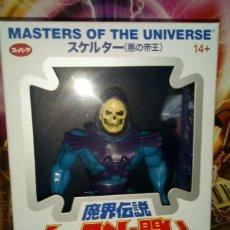 Figuras Masters del Universo: SKELETOR - MASTERS OF THE UNIVERSE - SUPER7 - 2019, CAJA JAPONESA, SIN ABRIR. Lote 295356658