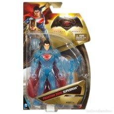 Figuras y Muñecos DC: FIGURA SUPERMAN BATMAN VS SUPERMAN DC COMICS. Lote 165942206