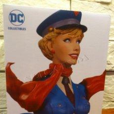 Figuras y Muñecos DC: DC COMICS - SUPERGIRL - FIGURA - BOMBSHELLS - BUSTO - EDICION LIMITADA NUMERADA - NUEVO PRECINTADO. Lote 191129362