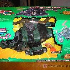 Figuras y Muñecos Gi Joe: GI JOE VS COBRA + NIGHT ATTACK CHOPPER HELICOPTERO DE HASBRO MAGIC CARS. Lote 26969333